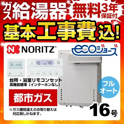 BSET-N6-056-L-13A-15A