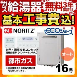 BSET-N6-057-13A-15A
