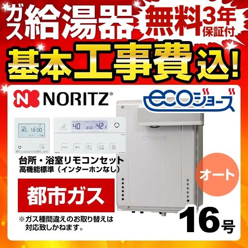 BSET-N6-057-L-13A-15A