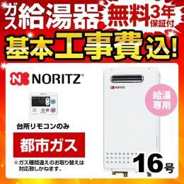 BSET-N6-058-13A-15A