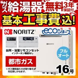 BSET-N6-062-13A-15A