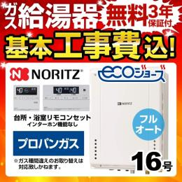 BSET-N6-062-H-LPG-15A