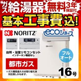 BSET-N6-062-L-13A-15A
