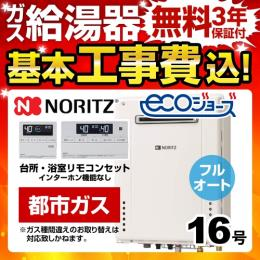 BSET-N6-062-PS-13A-15A
