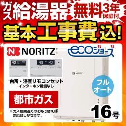 BSET-N6-062-TB-13A-15A