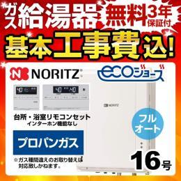 BSET-N6-062-TB-LPG-15A