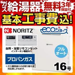 BSET-N6-062R-LPG-15A