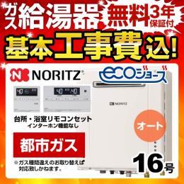 BSET-N6-063-13A-15A