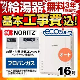 BSET-N6-063-H-LPG-15A