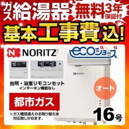 BSET-N6-063-L-13A-15A