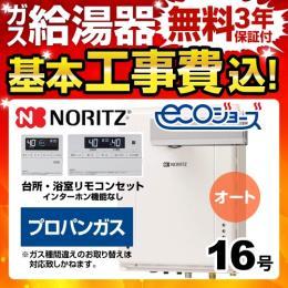 BSET-N6-063-L-LPG-15A