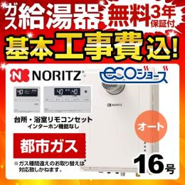 BSET-N6-063-T-13A-15A