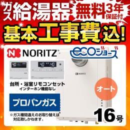 BSET-N6-063-T-LPG-15A