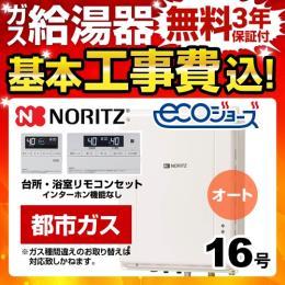 BSET-N6-063-TB-13A-15A
