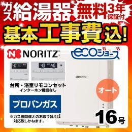BSET-N6-063-TB-LPG-15A
