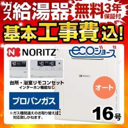 BSET-N6-063R-LPG-15A