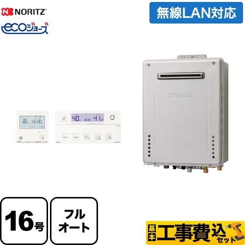 BSET-N6-068-13A-15A