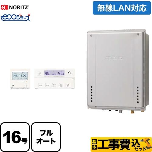 BSET-N6-068-H-13A-15A