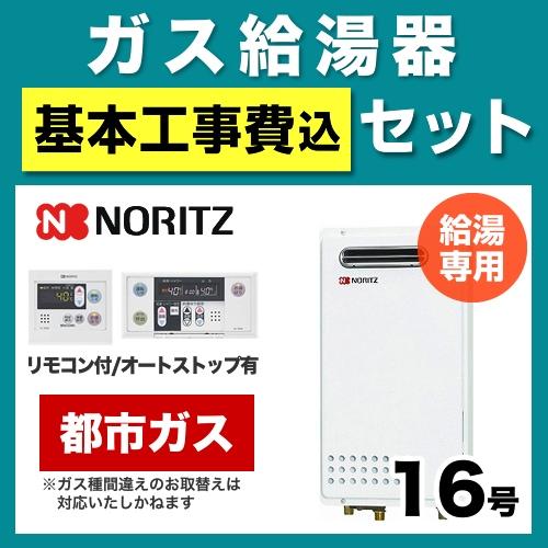 BSET-N6-42-13A-15A