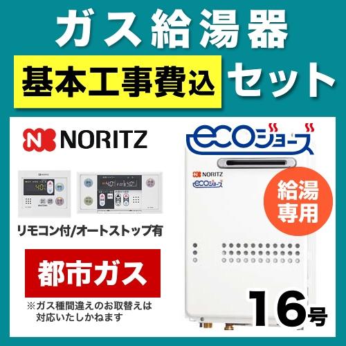 BSET-N6-43-13A-15A