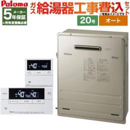 BSET-P0-001-R-13A-15A