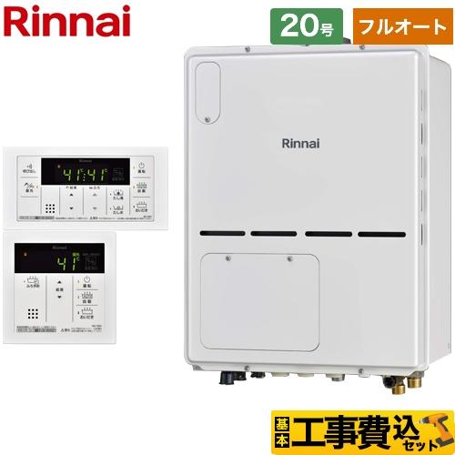 BSET-R0-006-U-13A