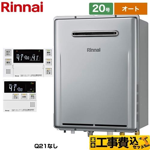BSET-R0-009-13A