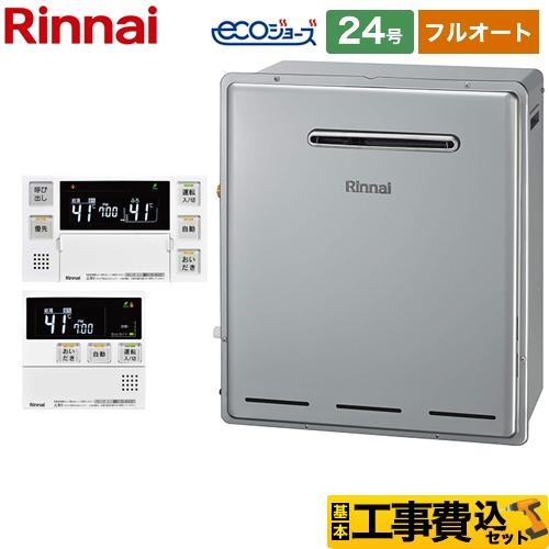 BSET-R4-003R-13A