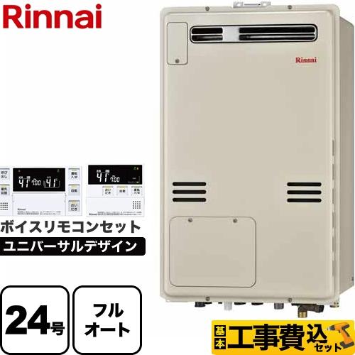 BSET-R4-004-13A