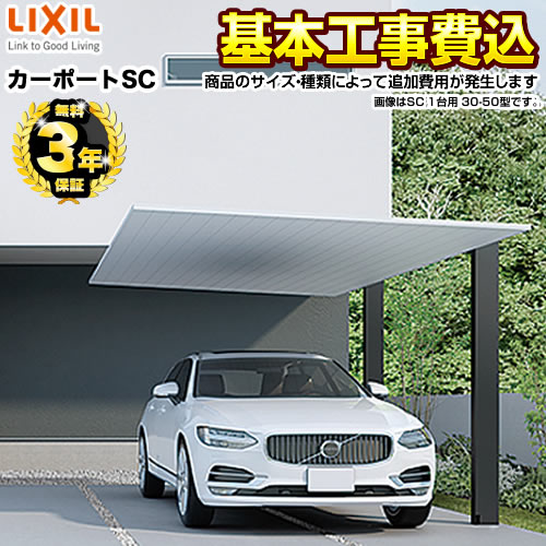 CAR-CSC-KJ