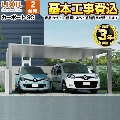CAR-CSC-W-KJ