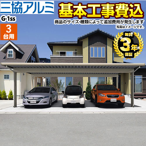 CAR-G1S-T-KJ