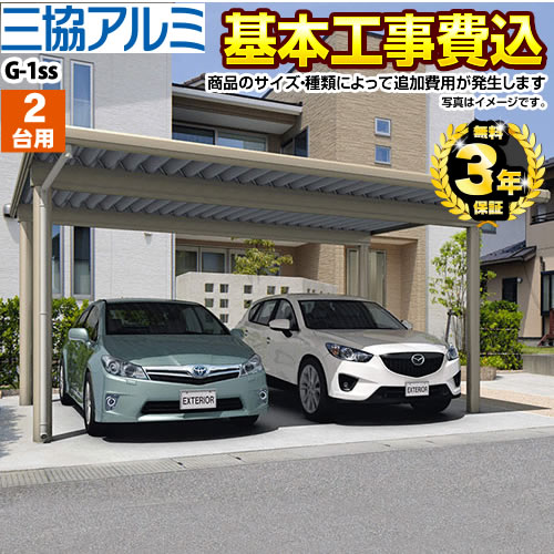 CAR-G1S-W-KJ