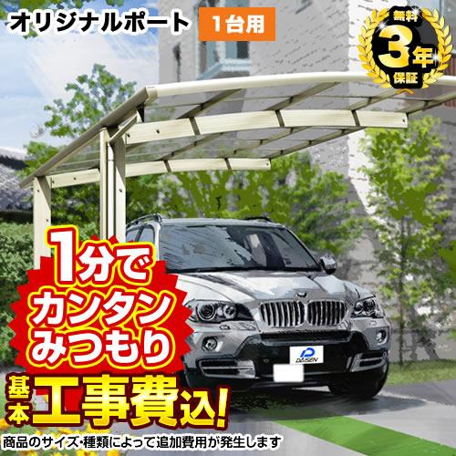 CAR-RA3-KJ