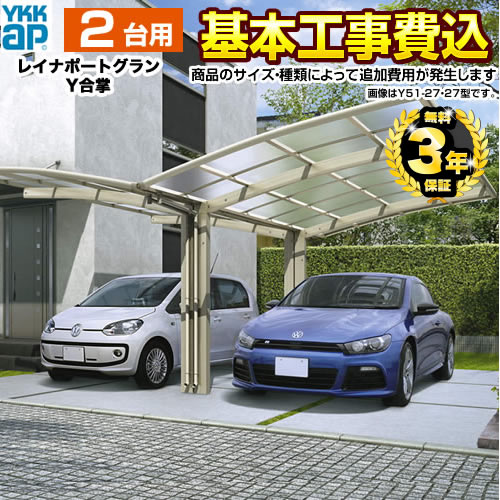 CAR-RPG-Y-KJ