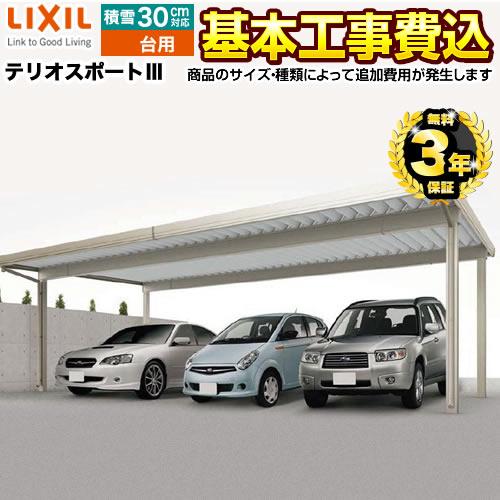 CAR-TP3-T-KJ