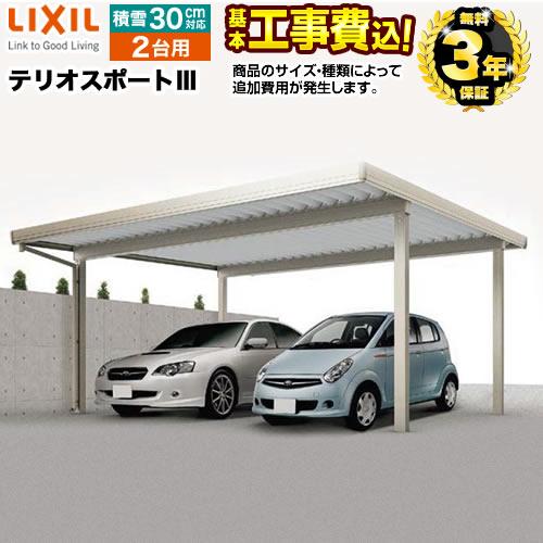 CAR-TP3-W-KJ