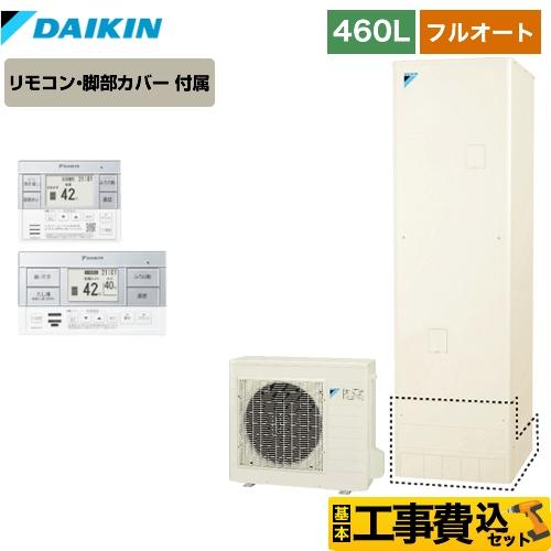 EQN46VFV-IR-FC-KJ