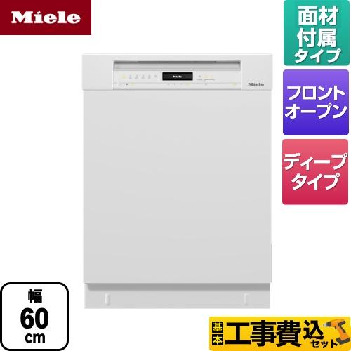 ミーレ ビルトイン 食器洗い機・食洗機