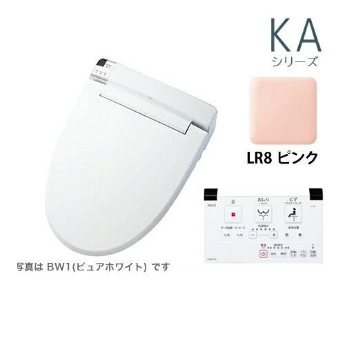 CW-KA21 LR8 [ピンク]