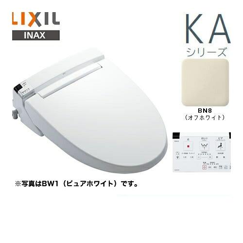 CW-KA23 BN8 [オフホワイト]