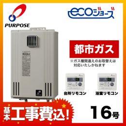 GS-H1600W-1-13A-KJ