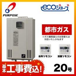 GS-H2000W-1-13A-KJ