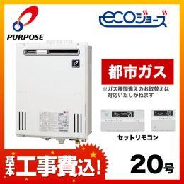 GS-H2000WP-1-13A-KJ