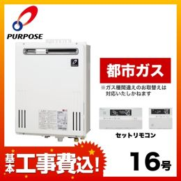 GX-1600AW-1-13A-KJ