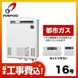 GX-1600ZW-1-13A-KJ