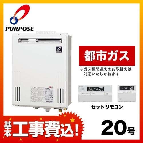 GX-2000AW-1-2-13A-KJ