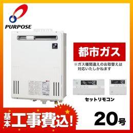 GX-2000ZW-1-2-13A-KJ