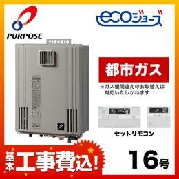 GX-H1600AW-1-13A-KJ