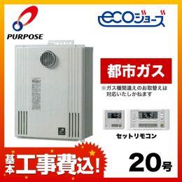 GX-HN200AW-1-13A-KJ